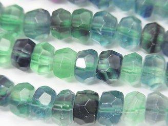 天然石卸 マルチカラー フローライトAAA' タンブルカット 半連/1連(約38cm)