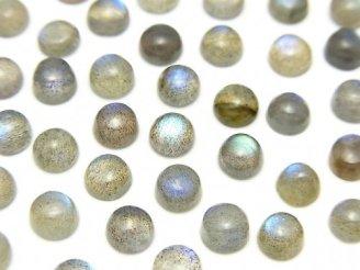 天然石卸 宝石質ラブラドライトAAA- ラウンド カボション6×6mm 10個880円!
