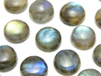 天然石卸 宝石質ラブラドライトAAA- ラウンド カボション12×12mm 3個1,280円!