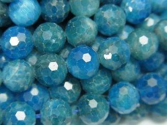 天然石卸 素晴らしい輝き!ブルーアパタイトAA+ 128面ラウンドカット7.5mm 半連/1連(約38cm)