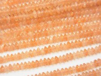 天然石卸 1連780円!タンザニア産サンストーンAA+ ボタンカット3×3×1.5mm 1連(約38cm)