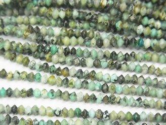 天然石卸 1連780円!アフリカンターコイズ ボタンカット3×3×1.5mm 1連(約38cm)