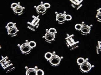 天然石卸 Silver925 チャーム・ペンダント空枠 ラウンドファセットカット4mm用 ロジウム 1個280円!