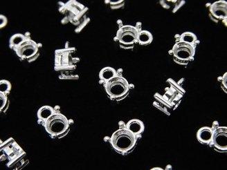 天然石卸 Silver925 チャーム・ペンダント空枠 ラウンドファセットカット4mm用 生地 1個280円!
