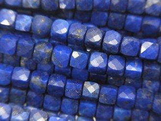 天然石卸 素晴らしい輝き!ラピスラズリAA++ キューブカット4×4×4mm 半連/1連(約38cm)