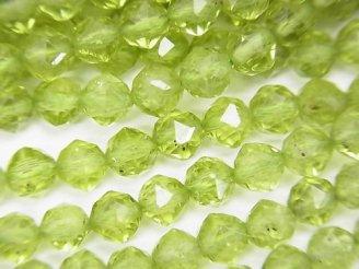 天然石卸 素晴らしい輝き!1連1,380円!宝石質ペリドットAAA- スターラウンドカット4.5mm 1連(約37cm)