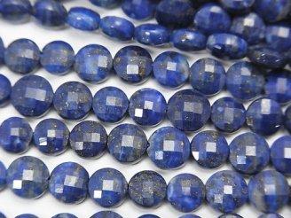 天然石卸 素晴らしい輝き!1連980円!ラピスラズリAA++ コインカット5×5×2.5mm 1連(約36cm)