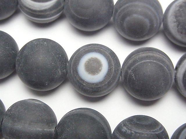 フロストチベットアゲート(天眼石) ラウンド16mm 半連/1連(約35cm)