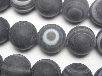 天然石卸 フロストチベットアゲート(天眼石) ラウンド16mm 半連/1連(約35cm)