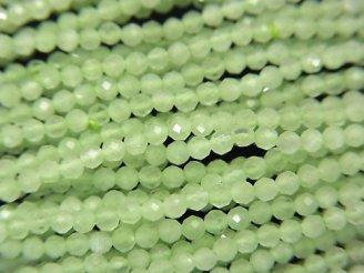 【素晴らしい輝き】グリーンカラーキャッツアイ 極小ラウンドカット2mm 1連(約36cm)