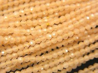 天然石卸 素晴らしい輝き!1連280円!オレンジカラーキャッツアイ 極小ラウンドカット2mm 1連(約35cm)