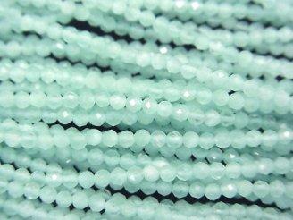 【素晴らしい輝き】ブルーグリーンカラーキャッツアイ 極小ラウンドカット2mm 1連(約35cm)