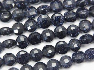 天然石卸 素晴らしい輝き!1連680円!ブルーゴールドストーン コインカット6×6×4mm 1連(約37cm)