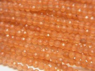 【素晴らしい輝き】オレンジアベンチュリン 極小ラウンドカット2mm 1連(約38cm)