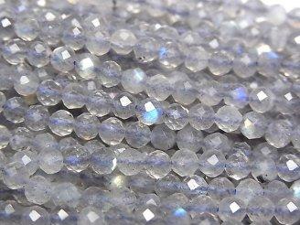天然石卸 素晴らしい輝き!1連880円!宝石質ラブラドライトAAA- ラウンドカット4.5mm 1連(約37cm)
