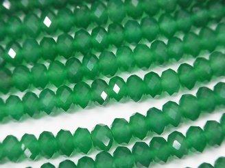 天然石卸 素晴らしい輝き!1連980円!グリーンオニキスAAA ボタンカット6×6×4mm 1連(約37cm)