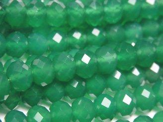 天然石卸 素晴らしい輝き!グリーンオニキスAAA ボタンカット8×8×6mm 半連/1連(約37cm)
