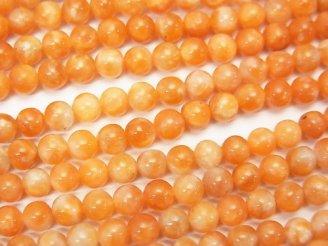 オレンジカルサイトAA+ ラウンド4mm 1連(約38cm)