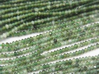 天然石卸 素晴らしい輝き!1連480円!ロシア産ネフライトAA++ ボタンカット2×2×1.2mm 1連(約38cm)