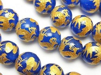 天然石卸 金色!青龍(四神獣)の彫刻入り!ブルーアゲート ラウンド12mm 半連/1連(約35cm)