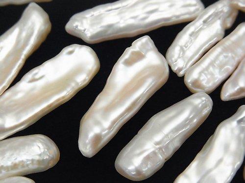 【粒売り】淡水真珠 ケシパールAA++ 穴なし大粒バロック22〜34mm ホワイト 10粒