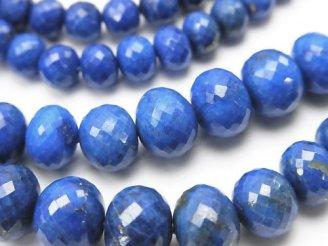 極上カット!宝石質ラピスラズリAAA ボタンカット 半連/1連(約38cm)