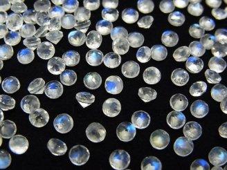 天然石卸 宝石質レインボームーンストーンAAA 穴なしラウンドファセットカット3×3×2mm 10粒1,280円!