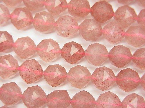 【動画】【素晴らしい輝き】ピンクエピドートAAA スターラウンドカット8mm 半連/1連(約37cm)