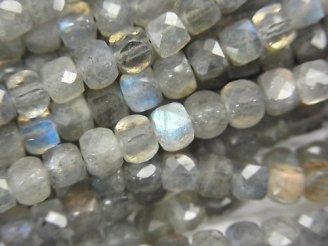 天然石卸 素晴らしい輝き!宝石質ラブラドライトAA++ キューブカット4×4×4mm 半連/1連(約37cm)
