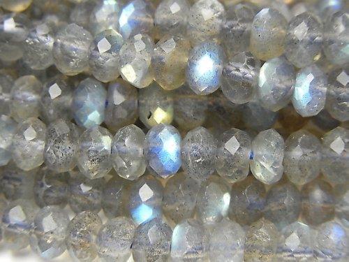 【素晴らしい輝き】宝石質ラブラドライトAAA- ボタンカット6×6×4mm 半連/1連(約38cm)