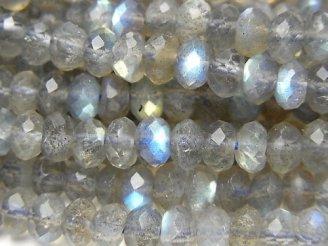 天然石卸 素晴らしい輝き!宝石質ラブラドライトAAA- ボタンカット6×6×4mm 半連/1連(約38cm)
