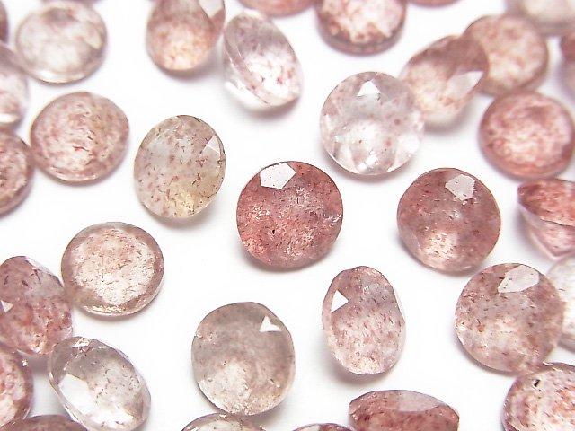 宝石質ピンクエピドートAAA 穴なしラウンドファセットカット7×7×4mm 10粒