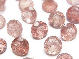 天然石卸 宝石質ピンクエピドートAAA 穴なしラウンドファセットカット9×9×5mm 5粒880円!