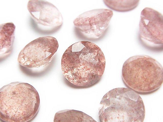 宝石質ピンクエピドートAAA 穴なしラウンドファセットカット11×11×7mm 3粒