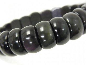 天然石卸 メキシコ産ブラックオブシディアンAAA 2つ穴オーバル14×8×6mm 1連(ブレス)