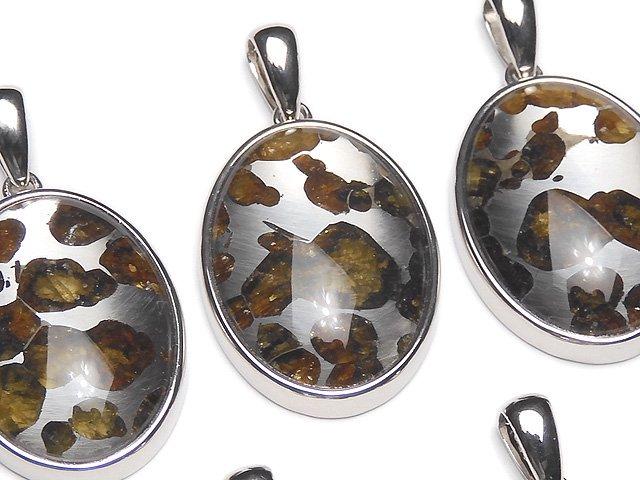 【動画】希少!ケニア産セリコパラサイト隕石 オーバル ペンダントトップ27×20mm SILVER925製