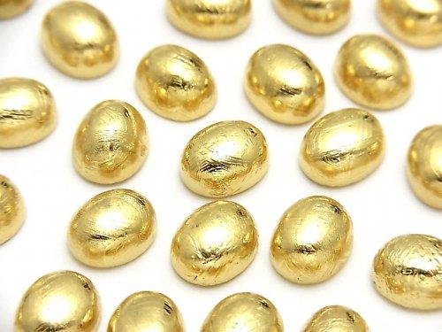 メテオライト(ムオニナルスタ隕石) オーバル カボション10×8mm イエローゴールド 1個