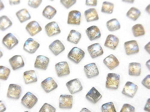 宝石質ラブラドライトAAA- スクエア カボション3×3mm 20個380円!