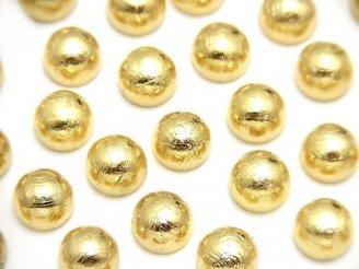 メテオライト(ムオニナルスタ隕石) ラウンド カボション8×8mm イエローゴールド 1個