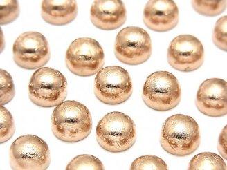 【動画】メテオライト(ムオニナルスタ隕石) ラウンド カボション8×8mm ピンクゴールド 1個