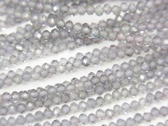 天然石卸 素晴らしい輝き!宝石質グレースピネルAAA ボタンカット2.5×2.5×2mm 半連/1連(約38cm)