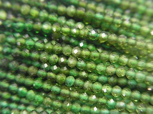 【素晴らしい輝き】宝石質グリーントルマリンAAA 極小ラウンドカット2mm 1連(約32cm)