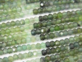天然石卸 素晴らしい輝き!1連1,280円!宝石質グリーントルマリンAAA- ボタンカット3×3×2mm 【ダークカラー】 1連(約31cm)