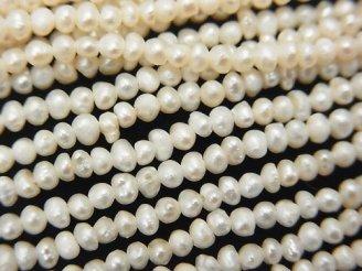 1連680円!極小淡水真珠ケシパールAA ポテト2.5〜3mm ホワイト 1連(約38cm)