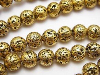 天然石卸 1連580円!ラバー(溶岩) ラウンド8mm ゴールドカラーコーティング 1連(約35cm)