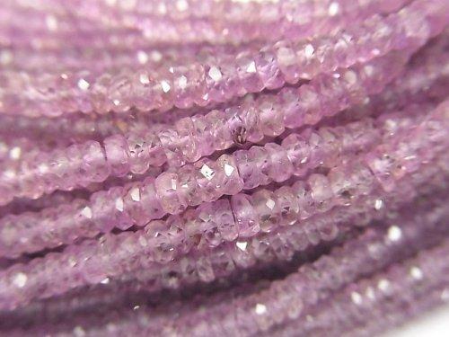【動画】宝石質非加熱ラベンダーサファイアAAA ボタンカット 半連/1連(約40cm)