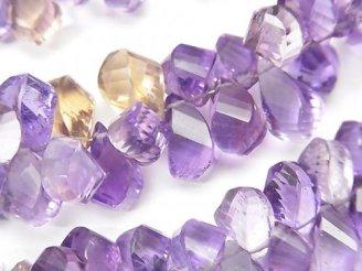 天然石卸 宝石質ライトカラーアメジスト×シトリンAAA- ドロップ4面ツイスト ブリオレットカット 半連/1連(約18cm)
