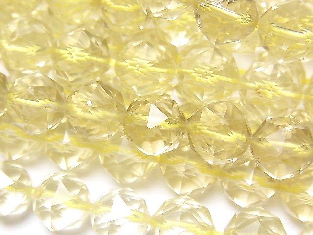 【動画】【素晴らしい輝き】レモンクォーツAAA- スターラウンドカット10mm 半連/1連(約37cm)