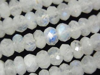 天然石卸 素晴らしい輝き!宝石質レインボームーンストーンAA++ ボタンカット8×8×4mm 半連/1連(約38cm)