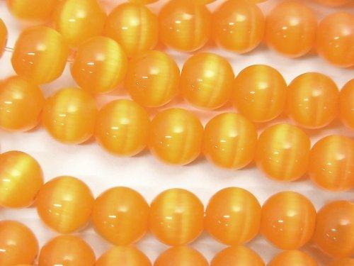 オレンジカラーキャッツアイ ラウンド6mm 1連(約38cm)
